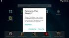 Нажмите на изображение для увеличения Название: qooapp (установка слайд 2).png Просмотров: 173 Размер:452.7 Кб ID:152262