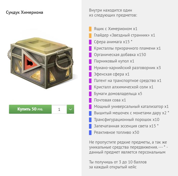 https://forums.goha.ru/picture/KV4ePVmfjP