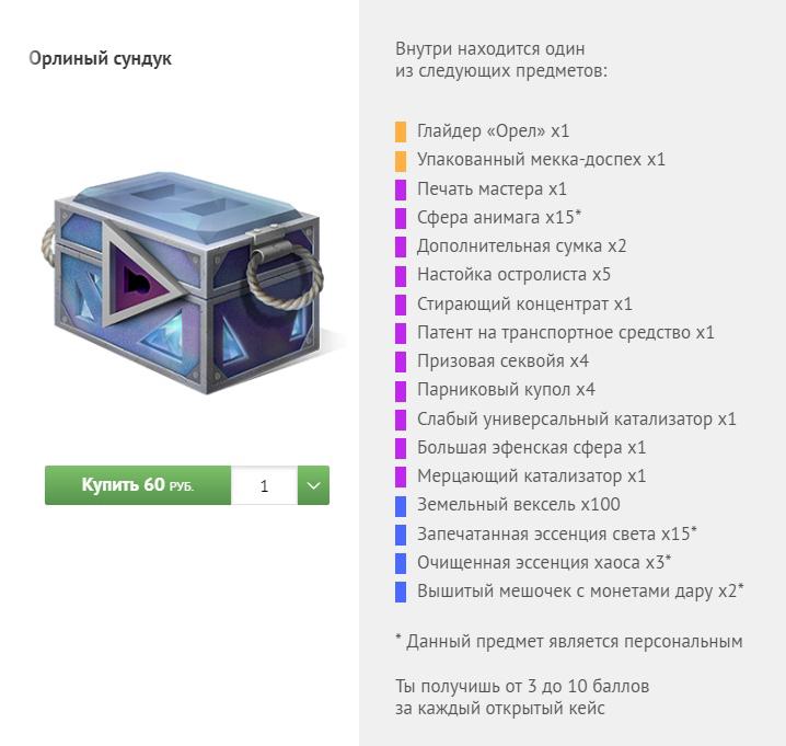 https://forums.goha.ru/picture/V8YPqjOcSD